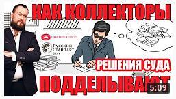 ООО КЭФ отзыв