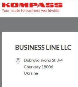 еще компания business line