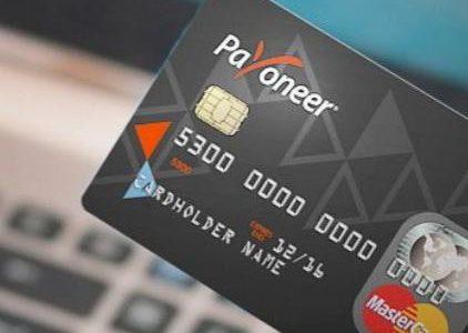 Альтернативы платежной системе Payoneer