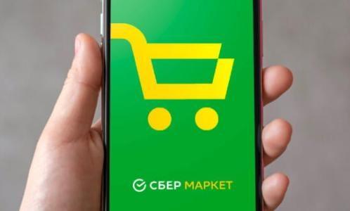 Сбермаркет: Как устроиться на работу и получать 30 – 60 тысяч рублей в месяц