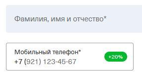 При заказе карточки Tinkoff просит номер телефона только с кодом РФ
